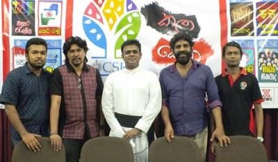 "A discussion will Professor Sunil Ariyarathne's ""Wijayaba Kollaya'' Film"